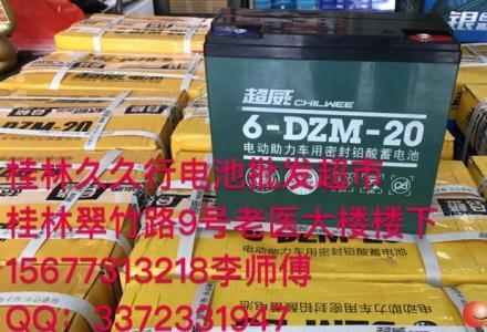 桂林换电池要多少钱?复购率100%的电池超市告诉你!