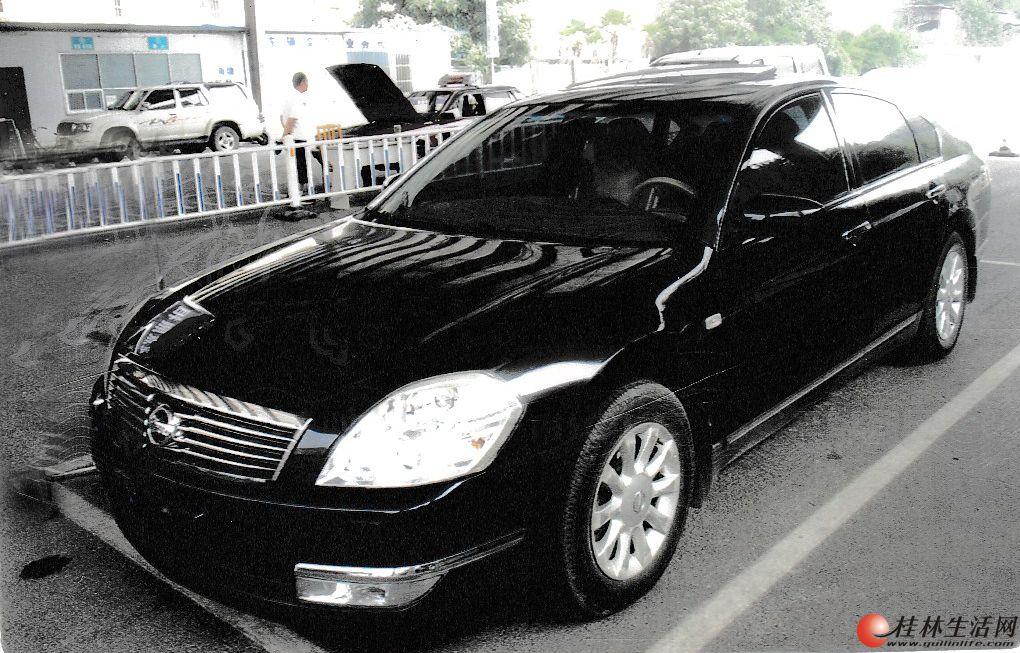 出售东风日产天籁轿车