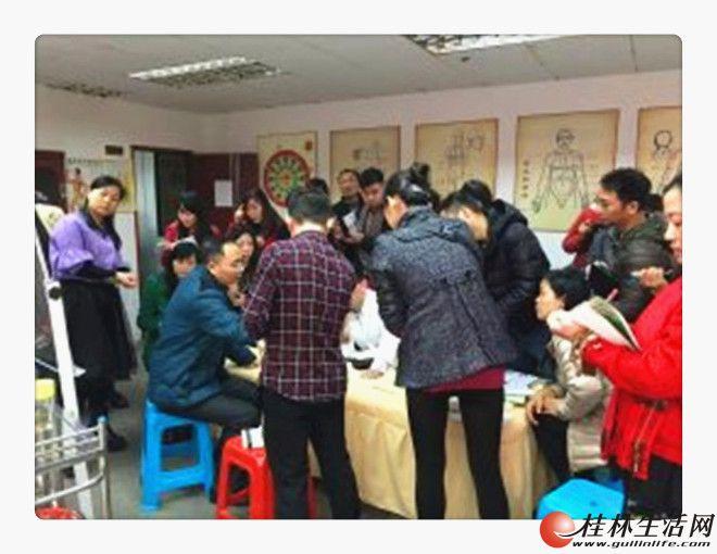 广西桂林中医针灸培训针灸实用技能培训班短期速成证书保证包就业