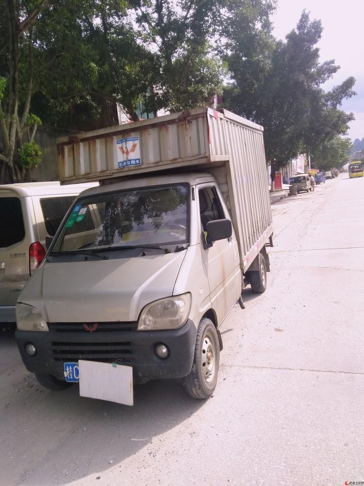 家用小货车转让要过户