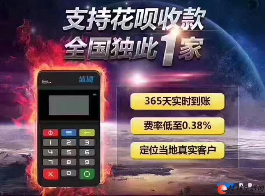 信用卡套现业务。可以微信。支付宝。花呗。信用卡