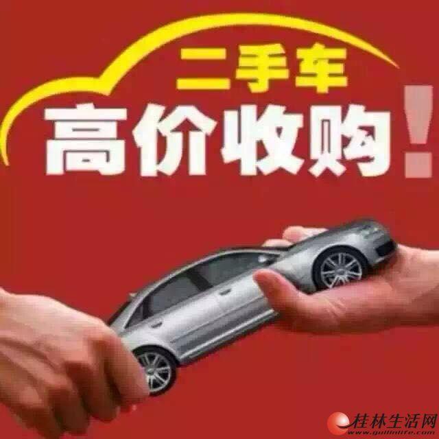 如果你有二手车转让,千万不要卖给朋友 !卖贵了,会影响到朋友关系.卖便宜了