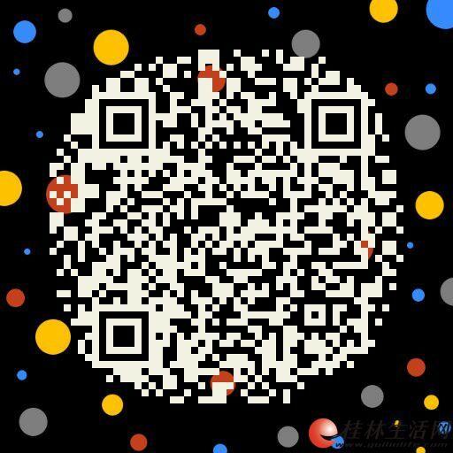 电子信息工程专业,桂林函授招生,轻松拿证