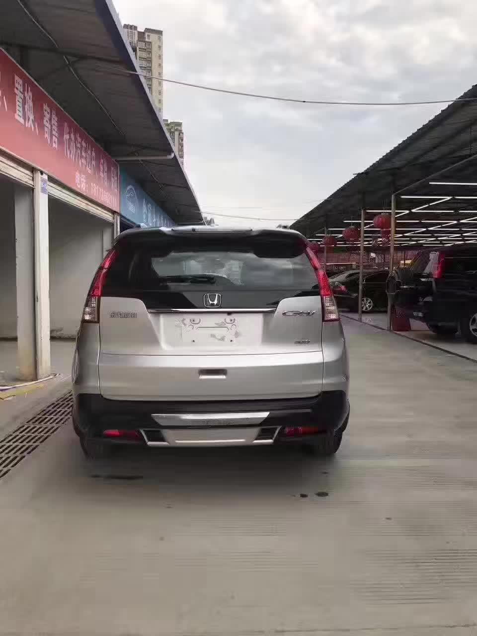 本田CRV  自动四驱 2.0