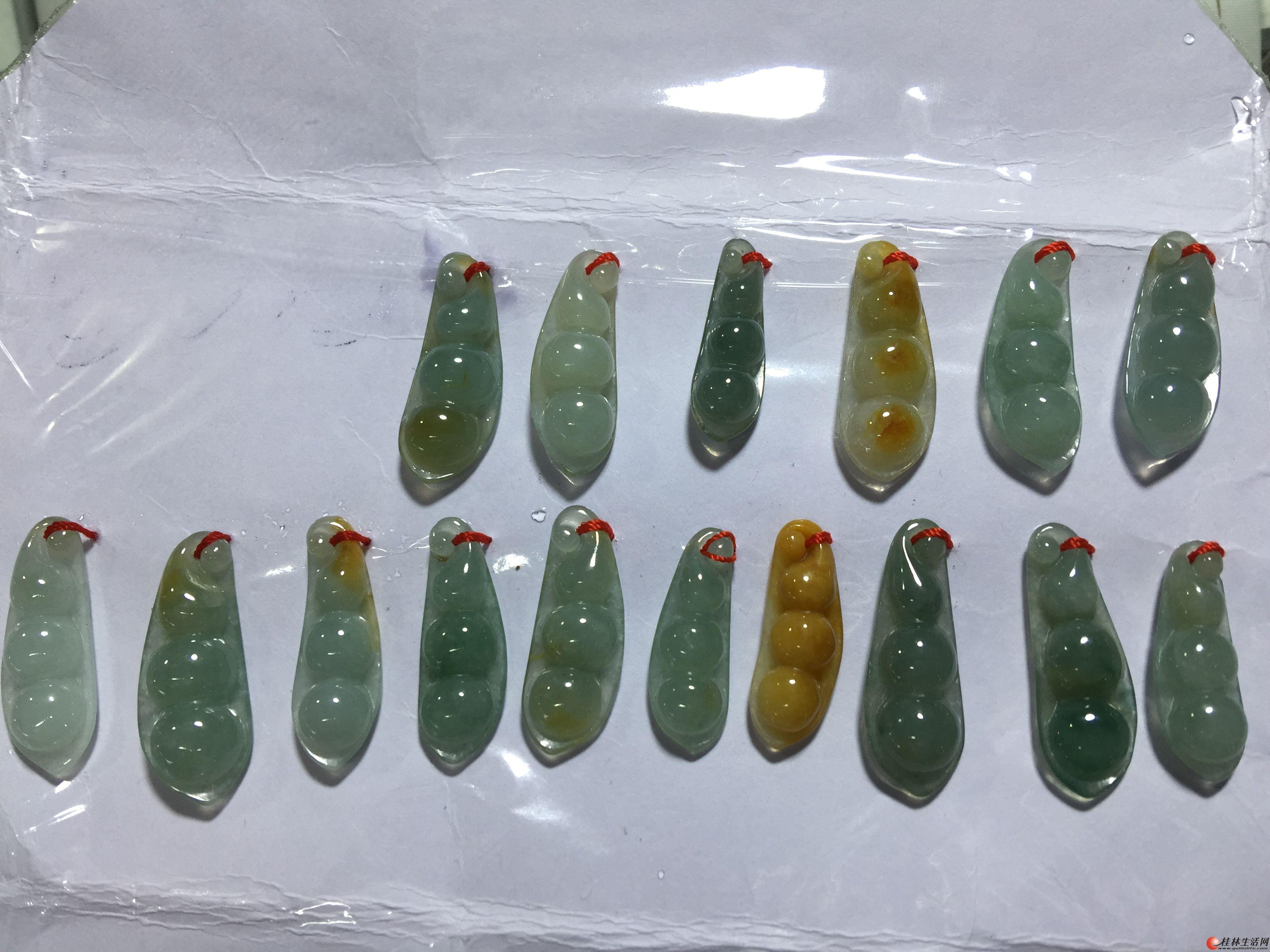 A货翡翠玉扁豆挂件寓意:腰缠万贯、荷包鼓鼓180/个
