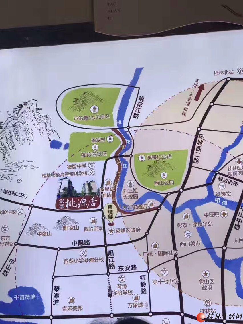 Q秀峰区榕湖小学【彰泰桃源居】特价房2房59万起,3房67万起