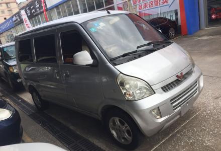 五菱 荣光 2008款 1.2 手动 舒适型