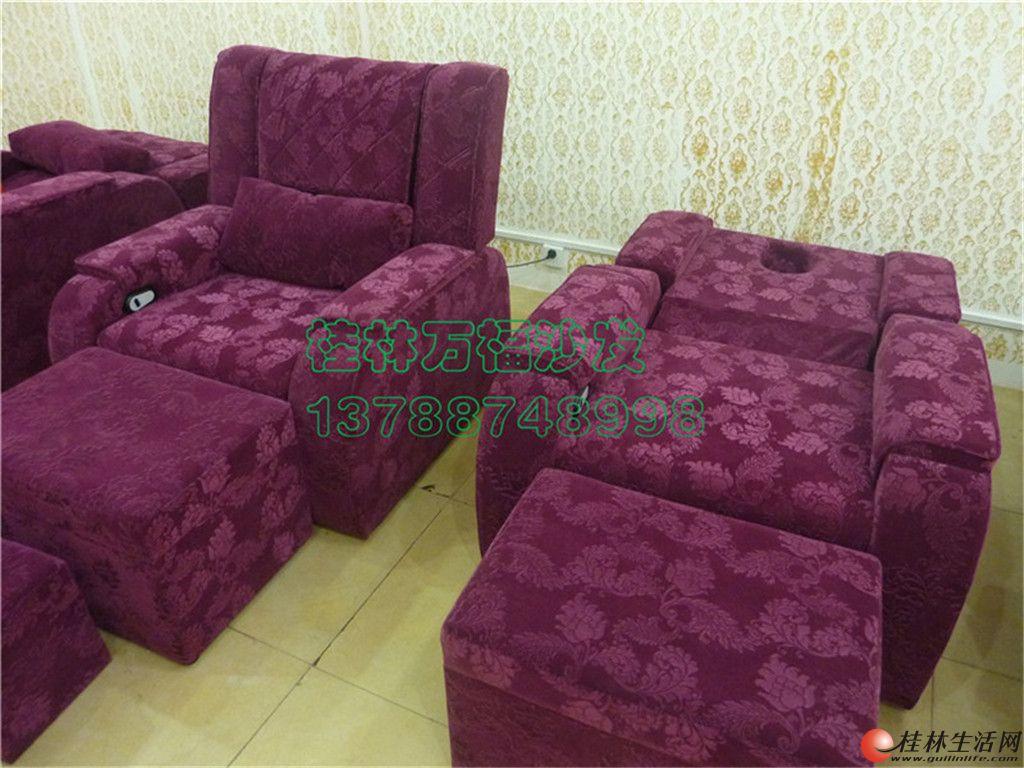 桂林雅斯辰家具有限公司供应洗脚沙发、按摩床电话13788748998
