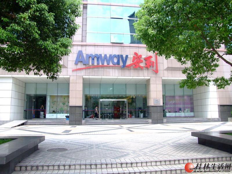 桂林临桂区最近的安利店铺在哪里 桂林安利店铺详细地址