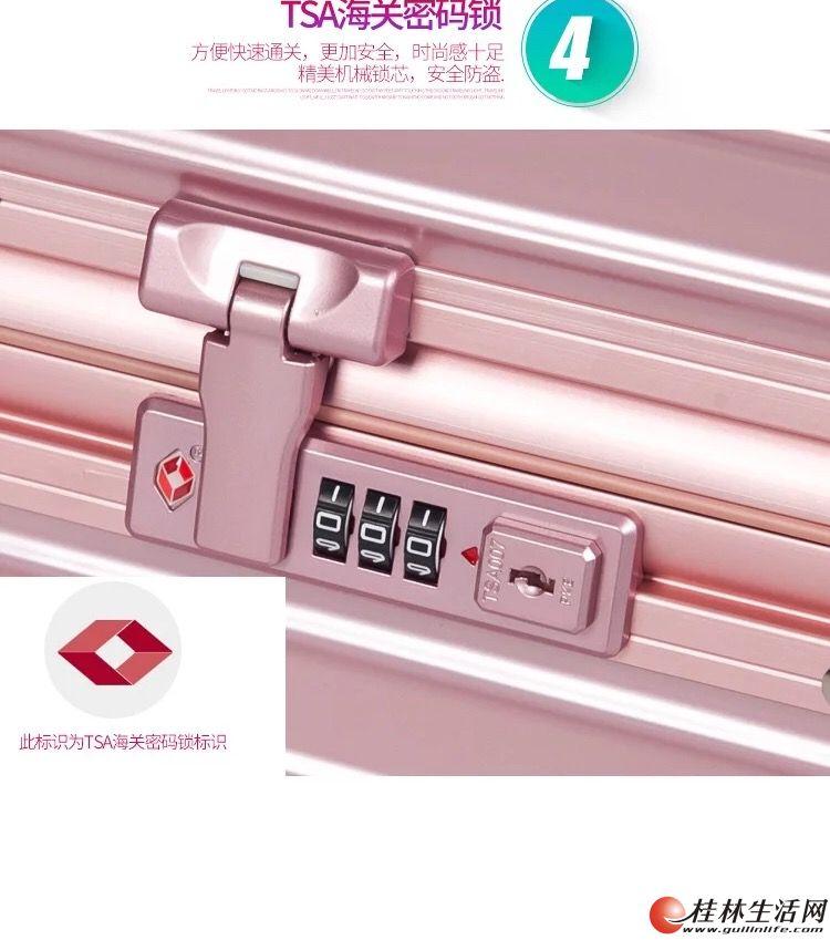 厂家直销批发零售铝框行李箱