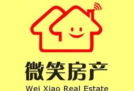 临桂九里香堤独栋别墅占地面积400多平方建面514平方清水300万