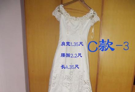多套婚礼服,不要错过哦!大大的实惠价!