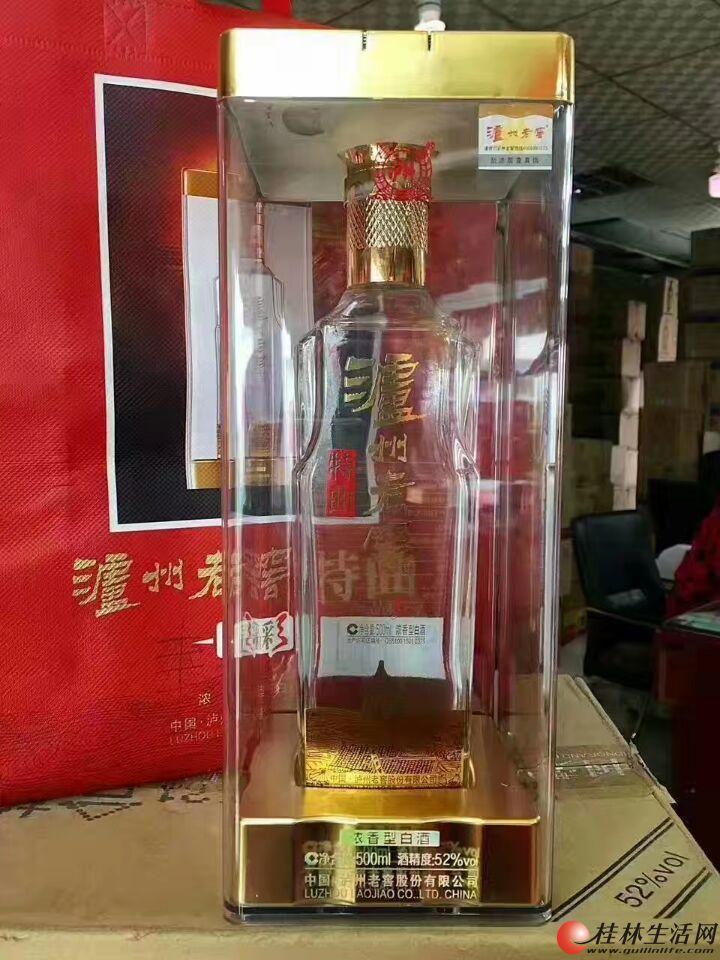 52度泸州老窖特区水晶盒  抵债货特价960元/件出一件6瓶