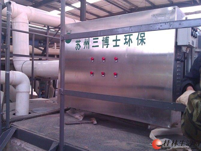 硫化氢废气处理...