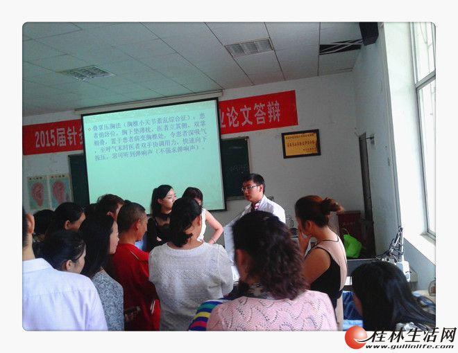 桂林哪有专业名医大师授课中医针灸提供实习针灸技能培训基地