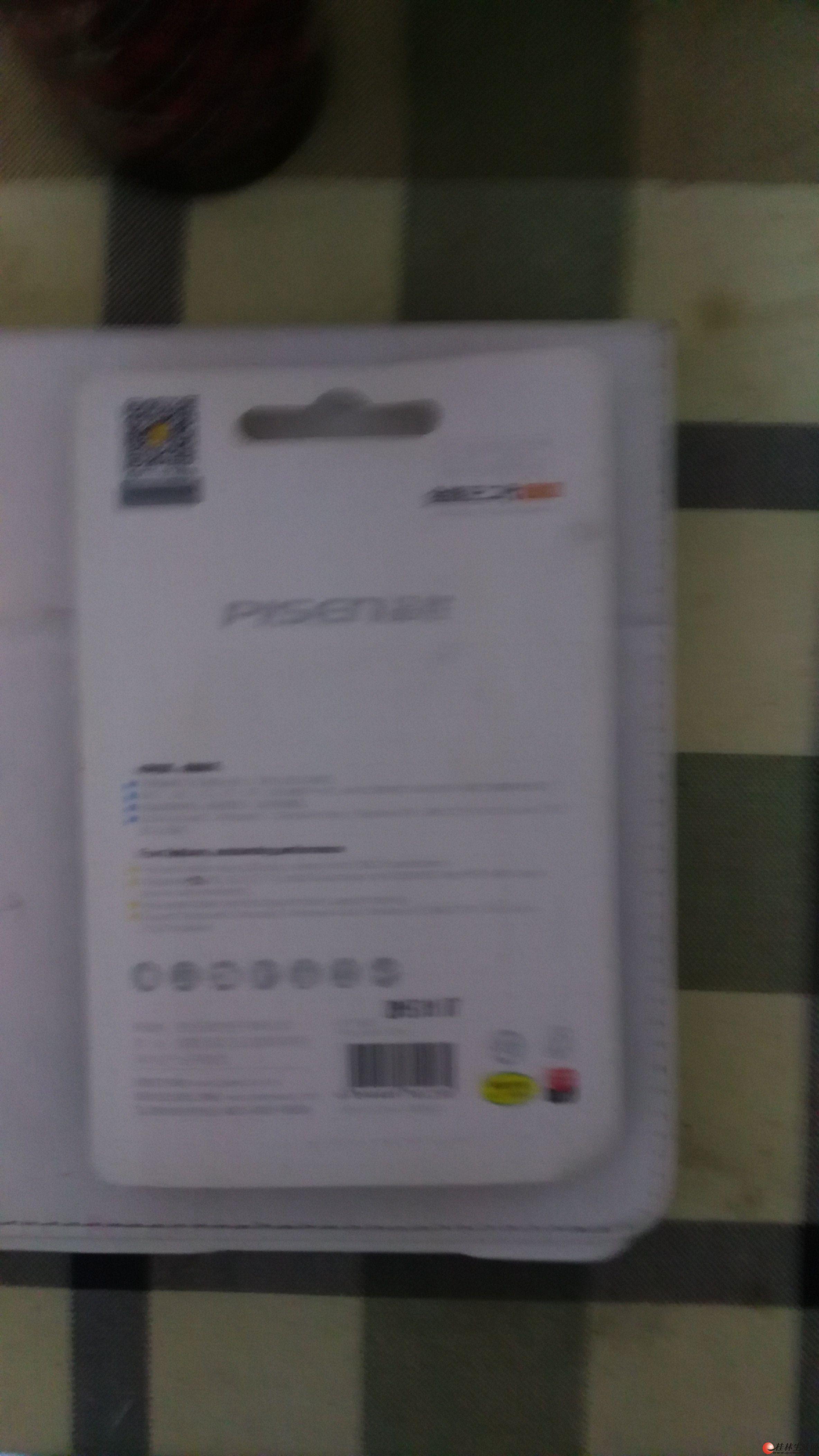 出全新品勝讀卡器,電話微信同號13367831104