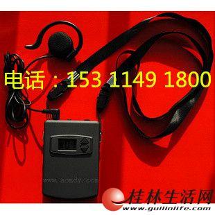 厂家供应无线导览机景区导游机电子导游机