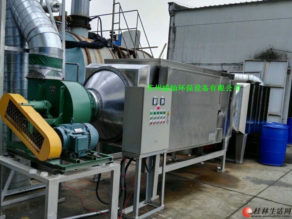农药厂硫化氢处理..