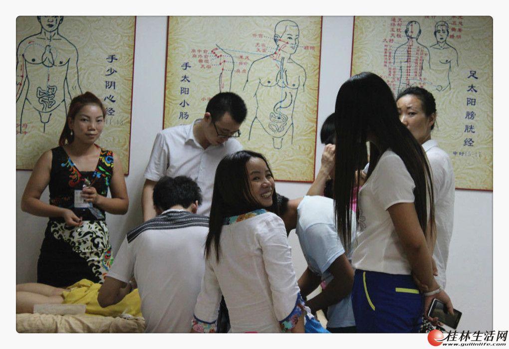桂林最火项目中医针灸理疗技能培训针灸理疗病例辩证手法临床实战