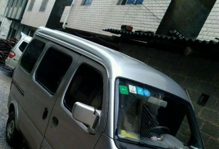 长安之星 6363 面包车 带空调