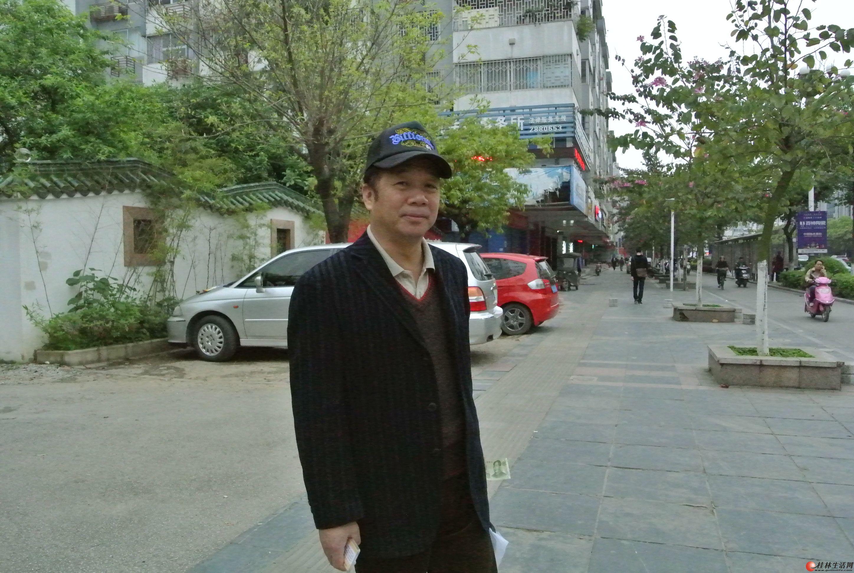 桂林木龙湖桂滨法律事务所廖主任18178324989