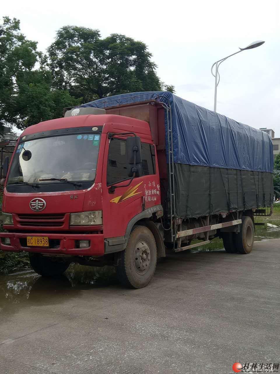 低价转让一汽解放6米8货车