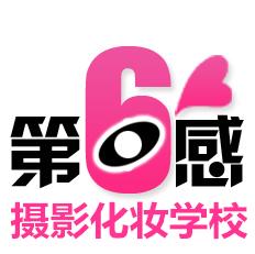 学化妆技术实践很重要桂林第六感学校为学员提供大量实习机会