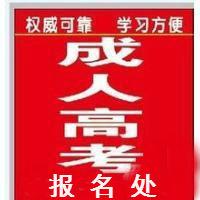 2017,广西民族大学陪你走过提升学历的日子—桂林、河池函授教育