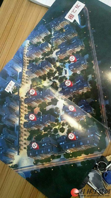 万达广场彰泰春天艺墅4楼带车位134.7平米包更名128万