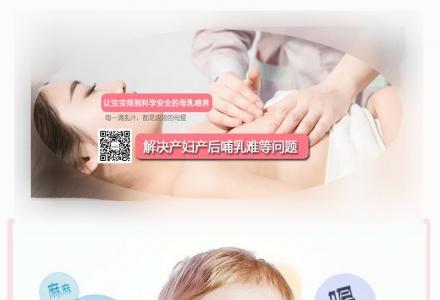 桂林舒菲催乳师开奶回奶通乳乳房 乳腺炎护理服务