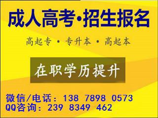 函授专科(桂林函授站)—函授本科(柳州函授站)2017招生:广西科技大学