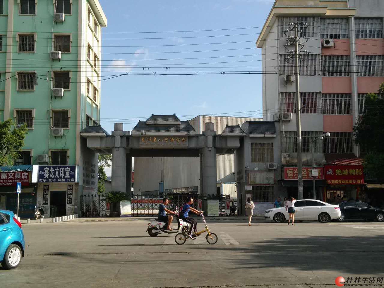 超火爆地段!八里街小学旁,金泽众望城侧有商业综合楼出租!(电梯,全框架)