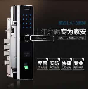桂林安装指纹锁桂林市开锁公司桂林市换指纹锁桂林市指纹锁安装维修