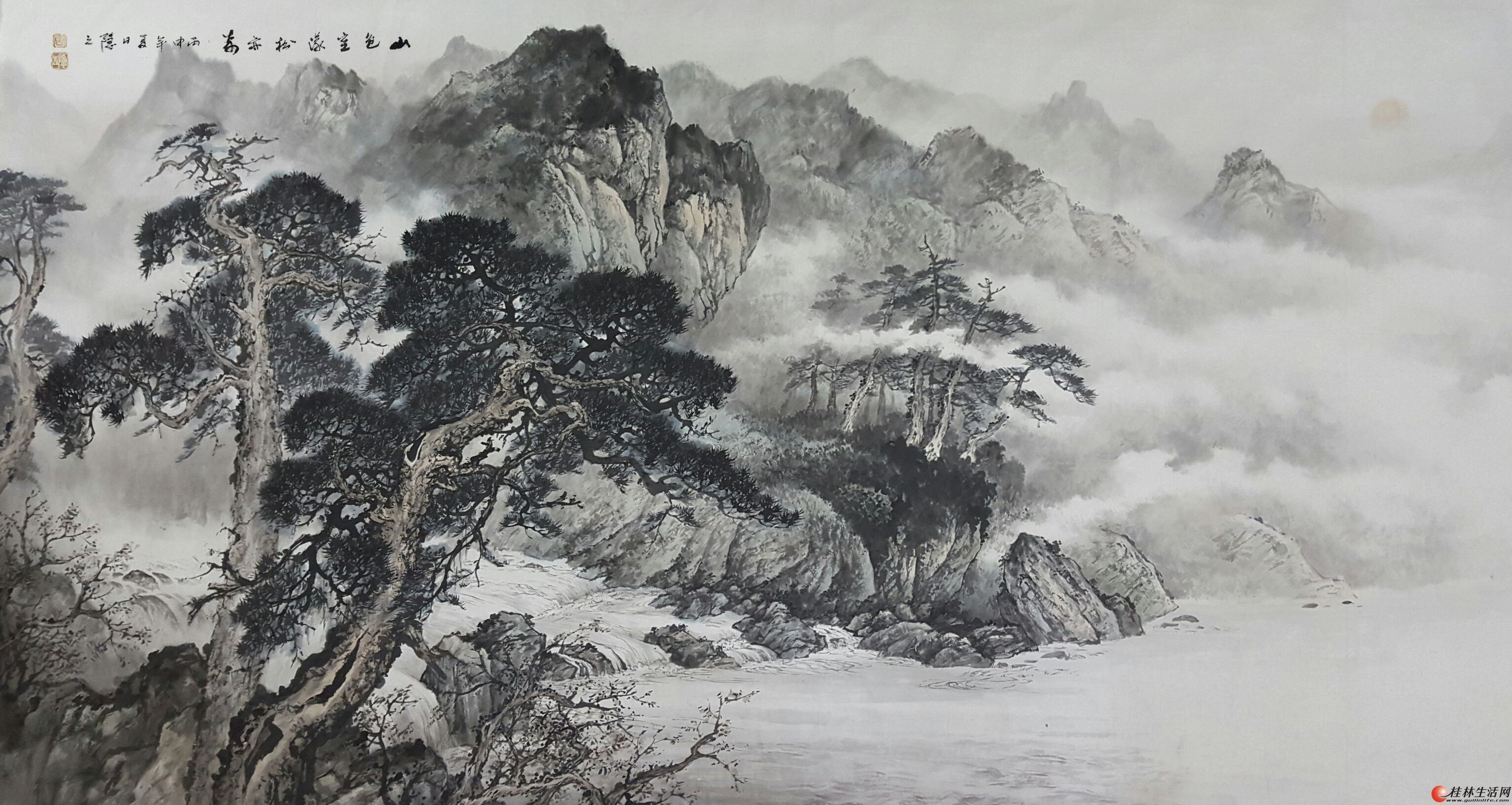 大唐国艺书法国画培训