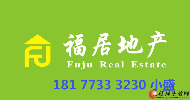 S桂湖小区4楼110平米 新装 带车库和车位