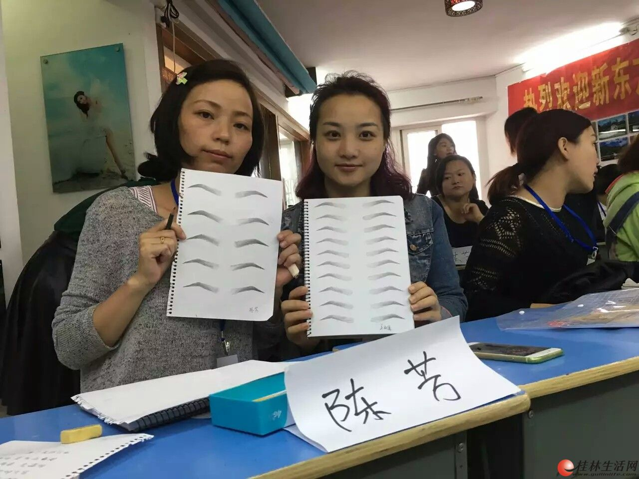 桂林纹绣培训桂林韩式半永久培训,桂林第六感纹绣培训学校
