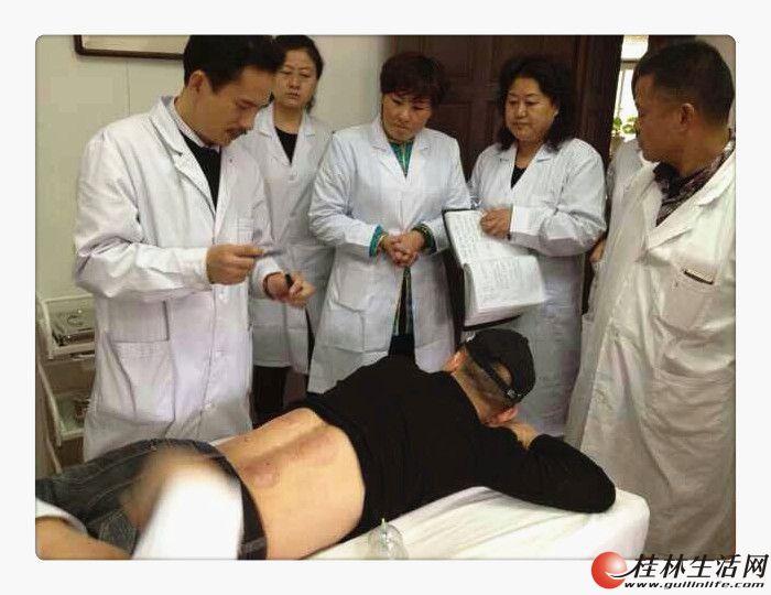 广西桂林最大的中医针灸技能培训基地名师汇聚+医科委授权+包学会