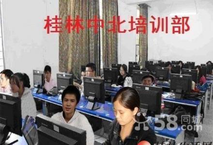 辅导班招生 大学高中初中计算机辅导