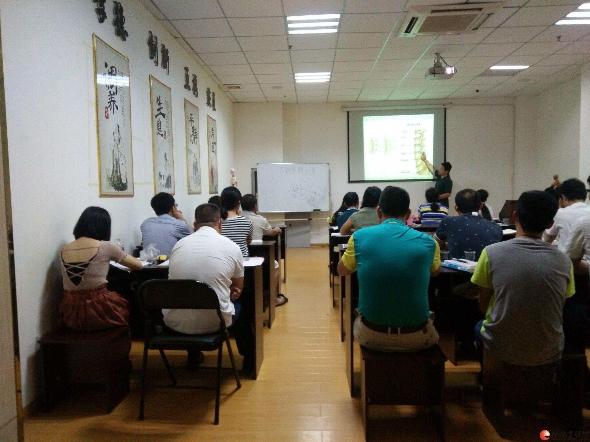 没学历学习什么技术好呢桂林有一家专业中医针灸推拿培训