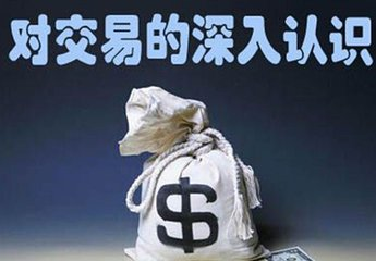 FCPFX外汇平台火热招商中