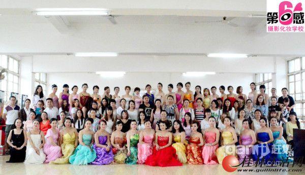 桂林第六感时尚美妆教育培训桂林第六感化妆培训学校