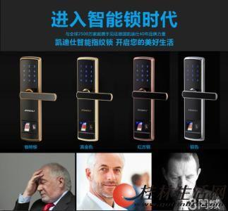 桂林安装指纹锁桂林市卖指纹锁桂林安装金点原子指纹锁桂林开锁公司