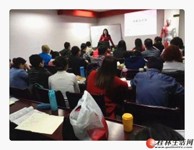 广西桂林专业中医推拿培训学校卫生部授权针灸理疗技能实操医院实习