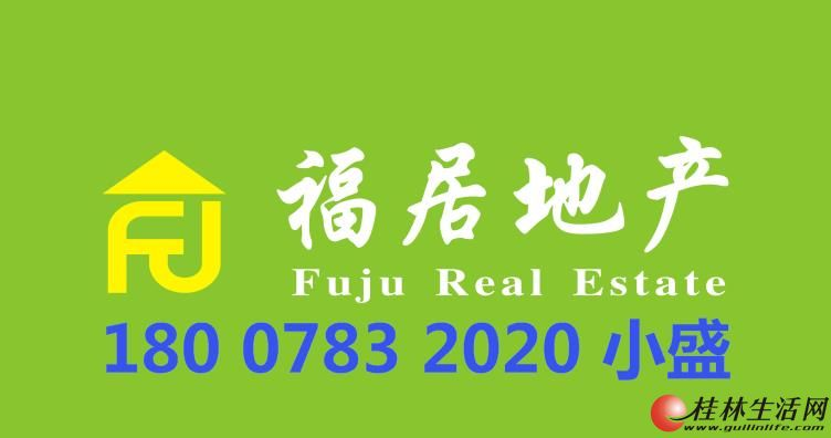 桂岭学区房鹦鹉路,两房两厅,2楼,70平米,40万