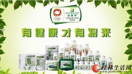 桂林八里街安利专卖店详细地址15878326890微信同号