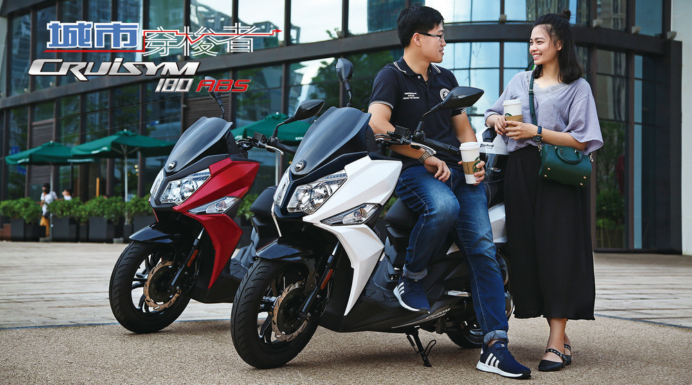【新上市】SYM三阳机车巡弋180博世ABS+西门子电喷系统摩托踏板车通勤摩旅必备