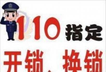 桂林专业开锁公司,专配汽车钥匙,价格合理,快速上门