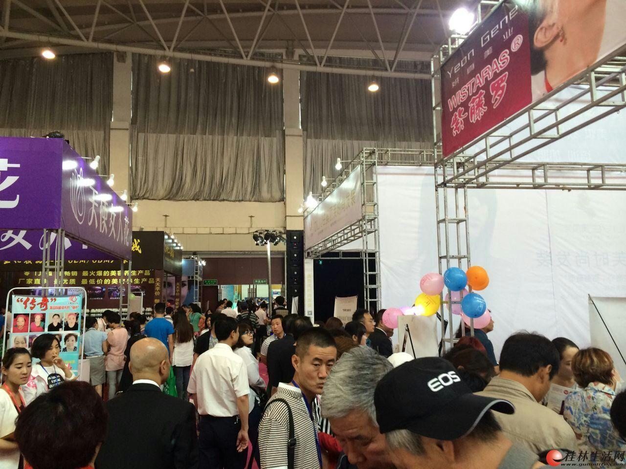 广西南宁美博会,美丽与您相约2017年10月17至19
