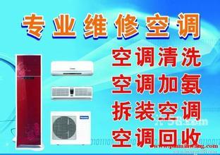 空调拆装移机 服务全桂林 拆装移机维修公司