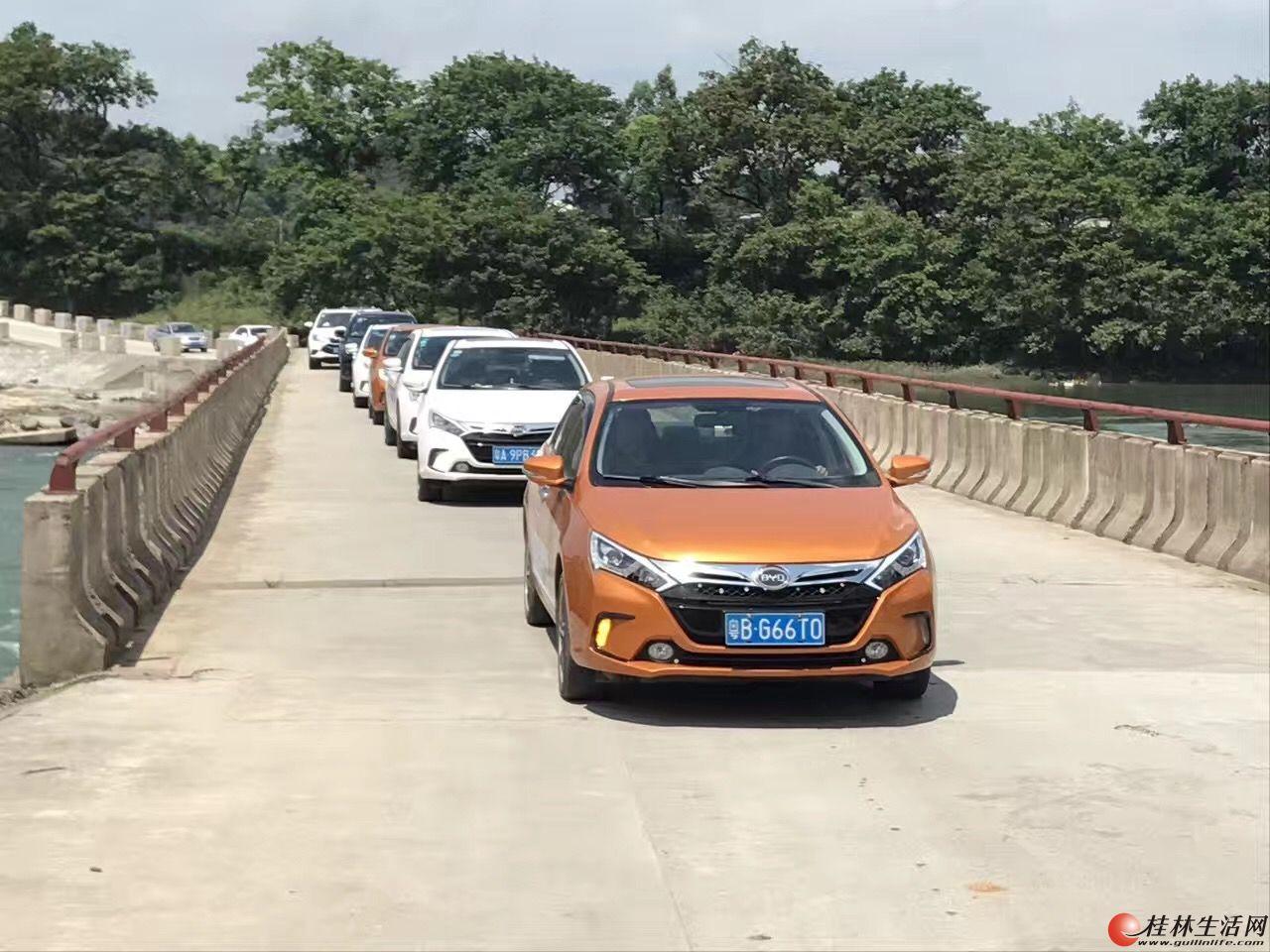 新能源汽车~比亚迪~秦